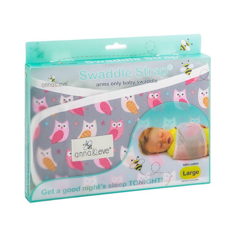 Anna&Eve - 美國 嬰兒舒眠包巾 / 防驚跳新生兒肚圍-粉色貓頭鷹