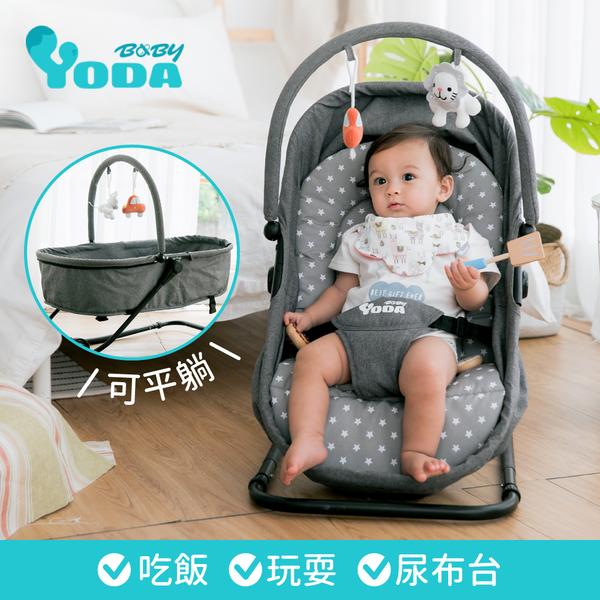 限量福利品【YODA】三段式安撫椅,輕鬆育兒神器,CP值超高!