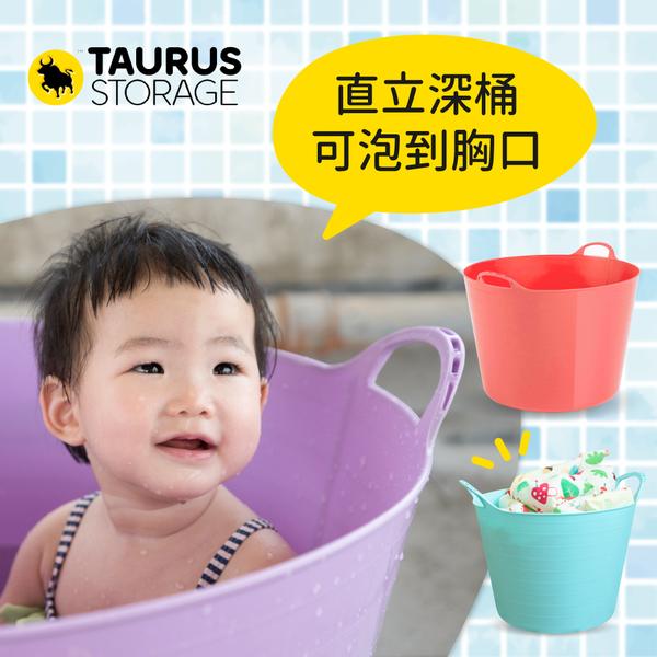 紐西蘭製【輕量洗澡桶】直立深桶,可泡到胸口!