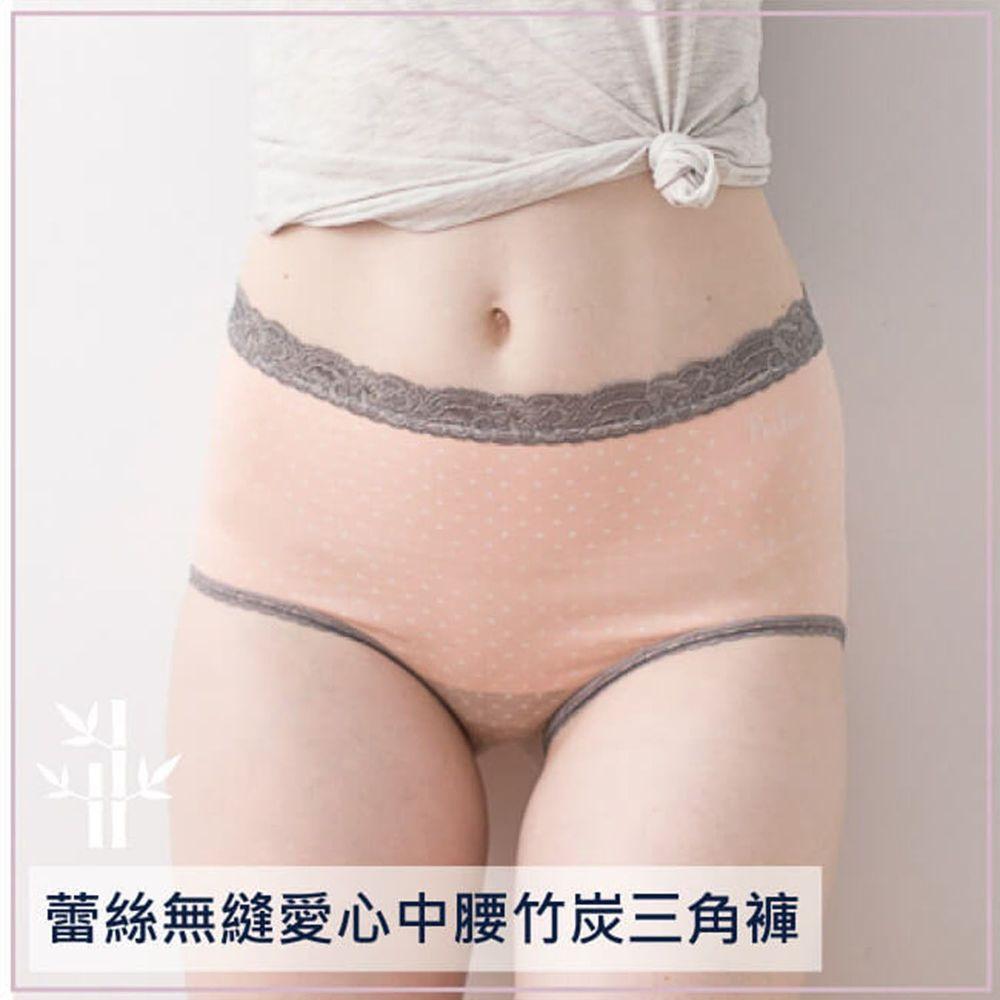 貝柔 Peilou - 蕾絲無縫中腰女三角褲-愛心-粉橘 (Free)