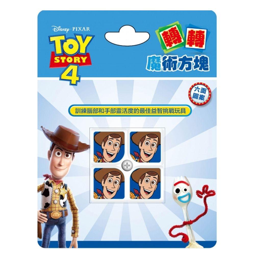 京甫 - 轉轉魔術方塊-玩具總動員4