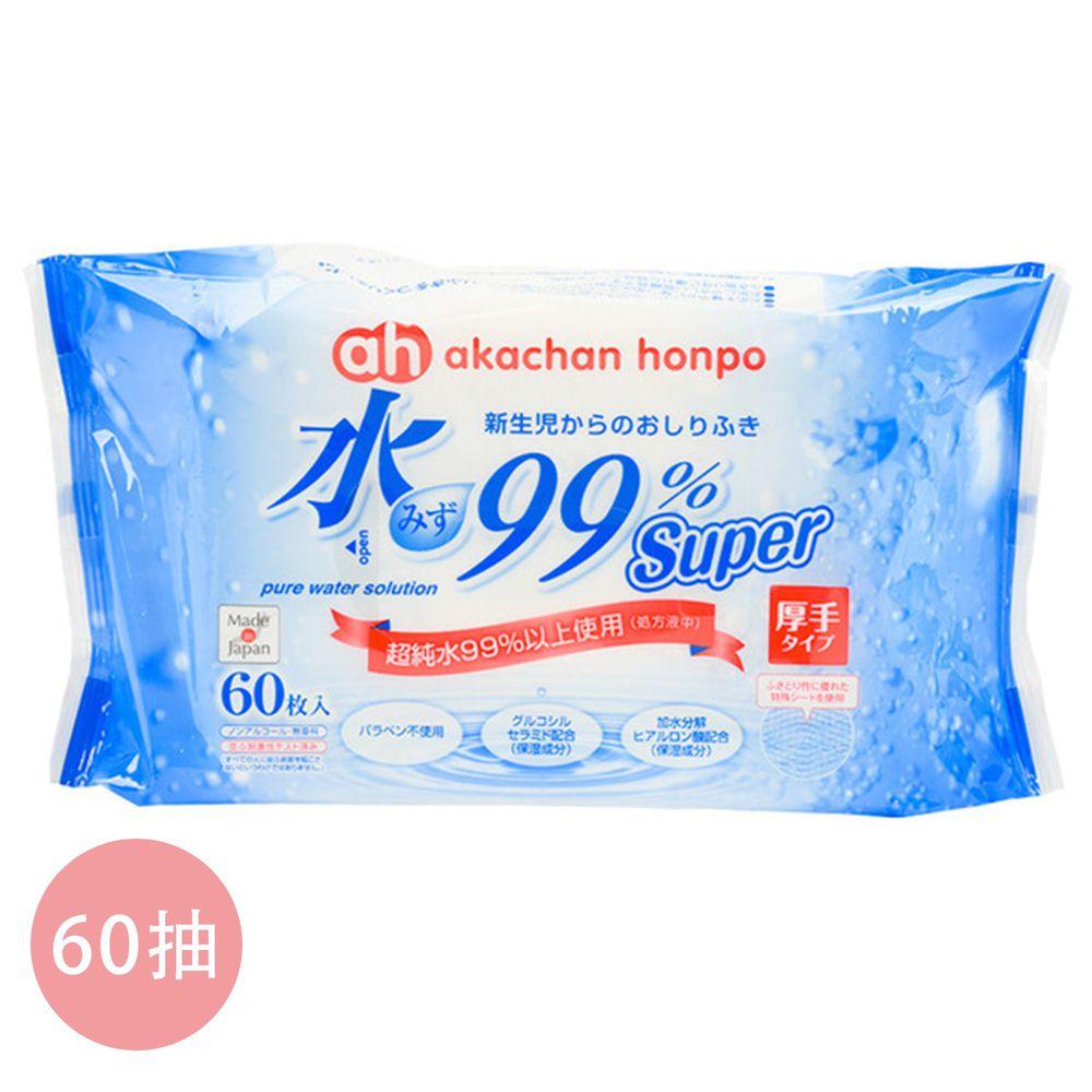 akachan honpo - 水99% Super 新生兒屁屁濕紙巾加厚型-60張x1包