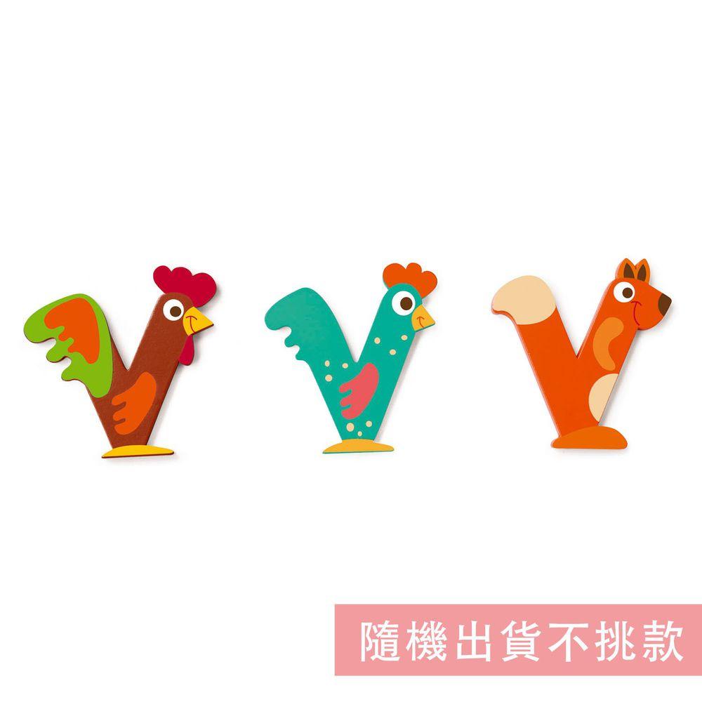 比利時 Scratch - 動物造型字母V-隨機出貨不挑款