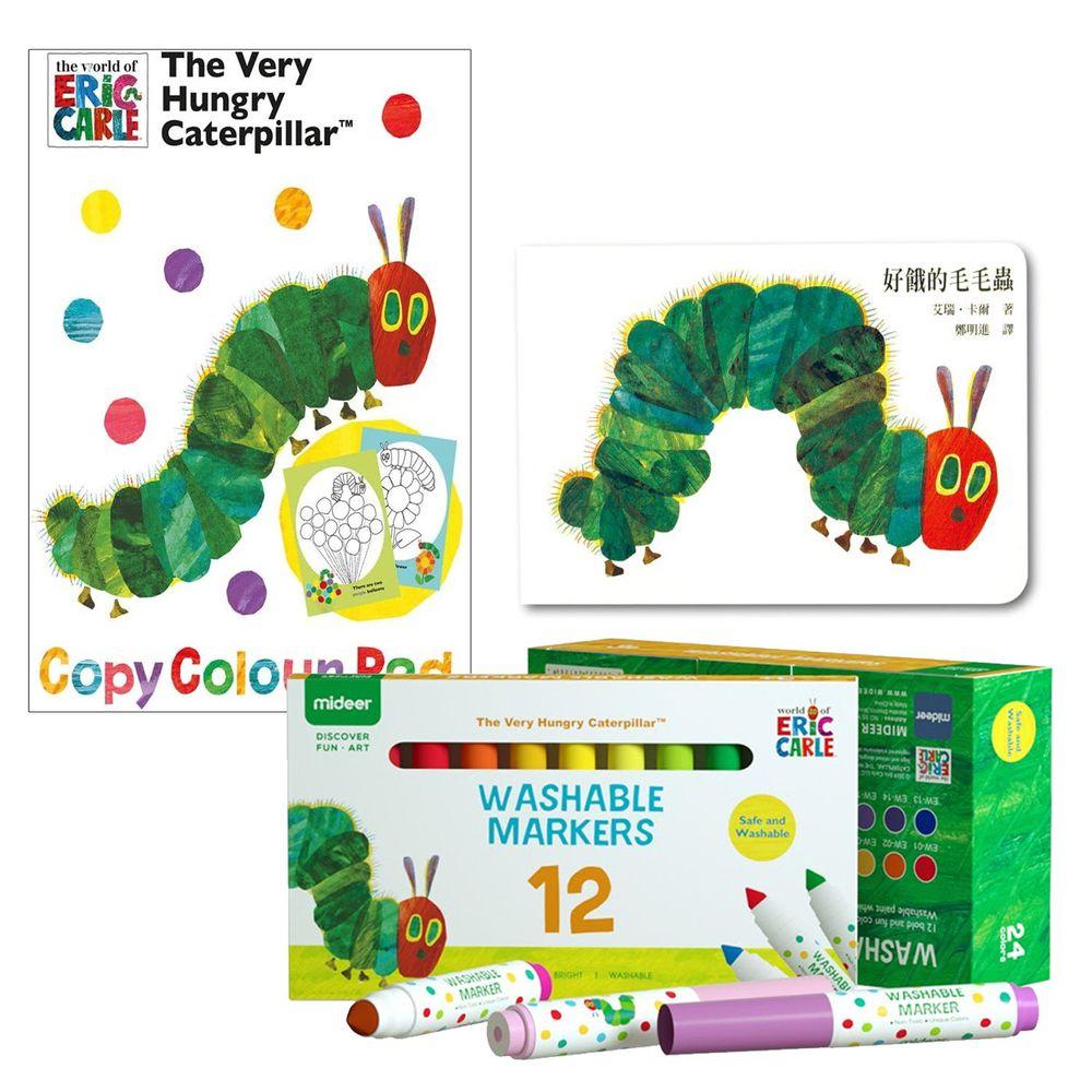 MiDeer - 好餓的毛毛蟲創意塗鴨組:好餓的毛毛蟲+可洗式彩色筆(12色)+著色畫冊