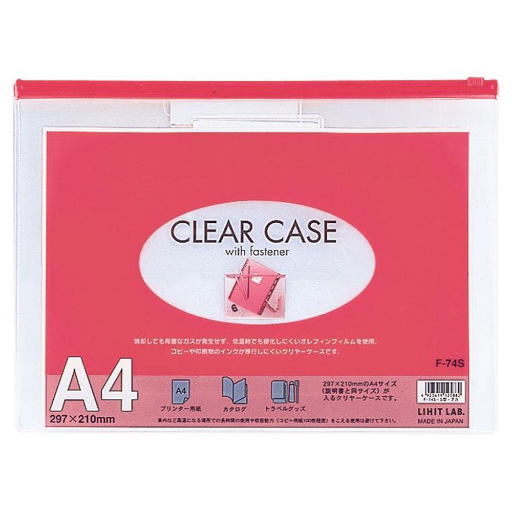日本文具 LIHIT - 日本製透明夾鏈文件收納袋-平面版-紅 (A4)-團購專案