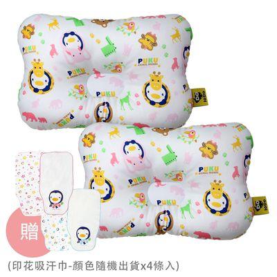 Breeze 透氣雲朵枕/護頭枕-2 入免運組-動物家(粉色)x2-買贈印花吸汗巾-顏色隨機出貨x4條入
