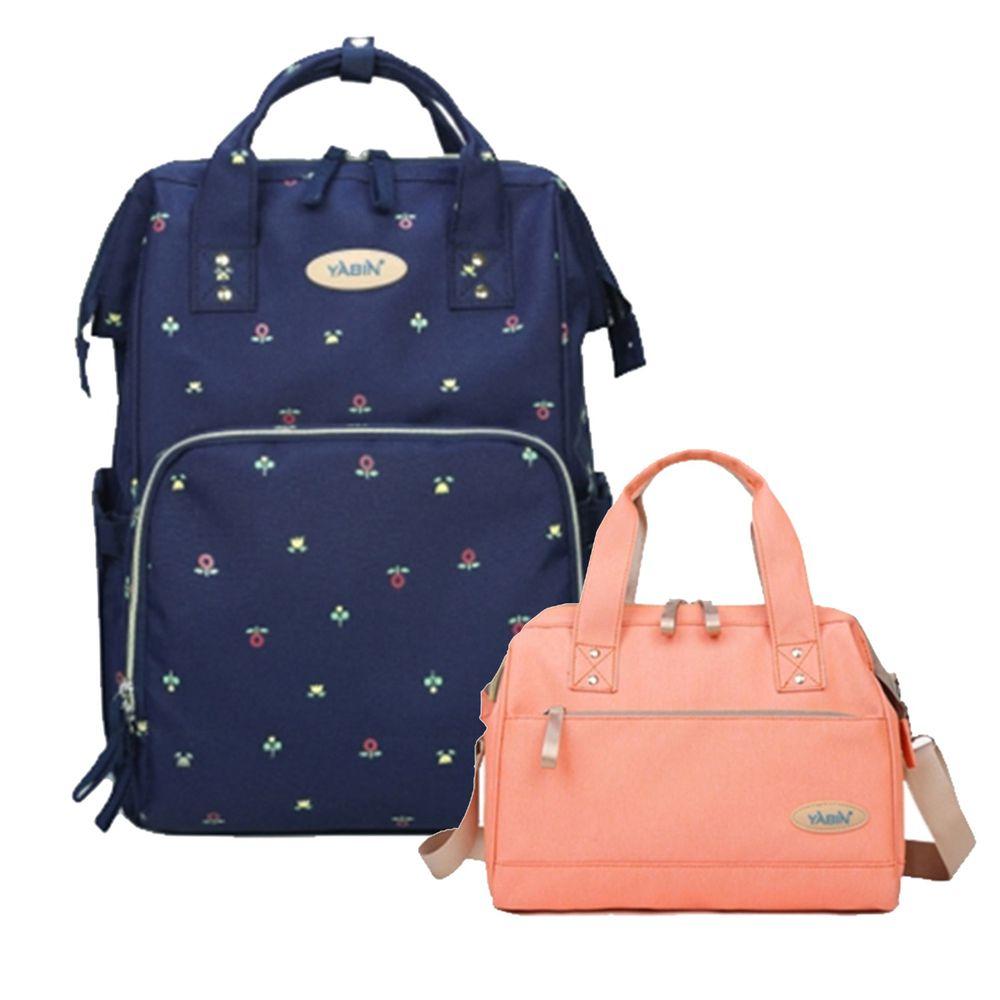 YABIN - 經典大開口後背包+手提小包-大包-寶藍小花-小包-粉色