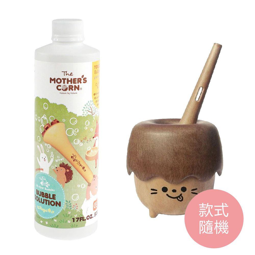 韓國 Mother's Corn - 小木森林兒童泡泡玩具(款式隨機)+兒童專用不易破泡泡補充罐(500ml)-團購專案