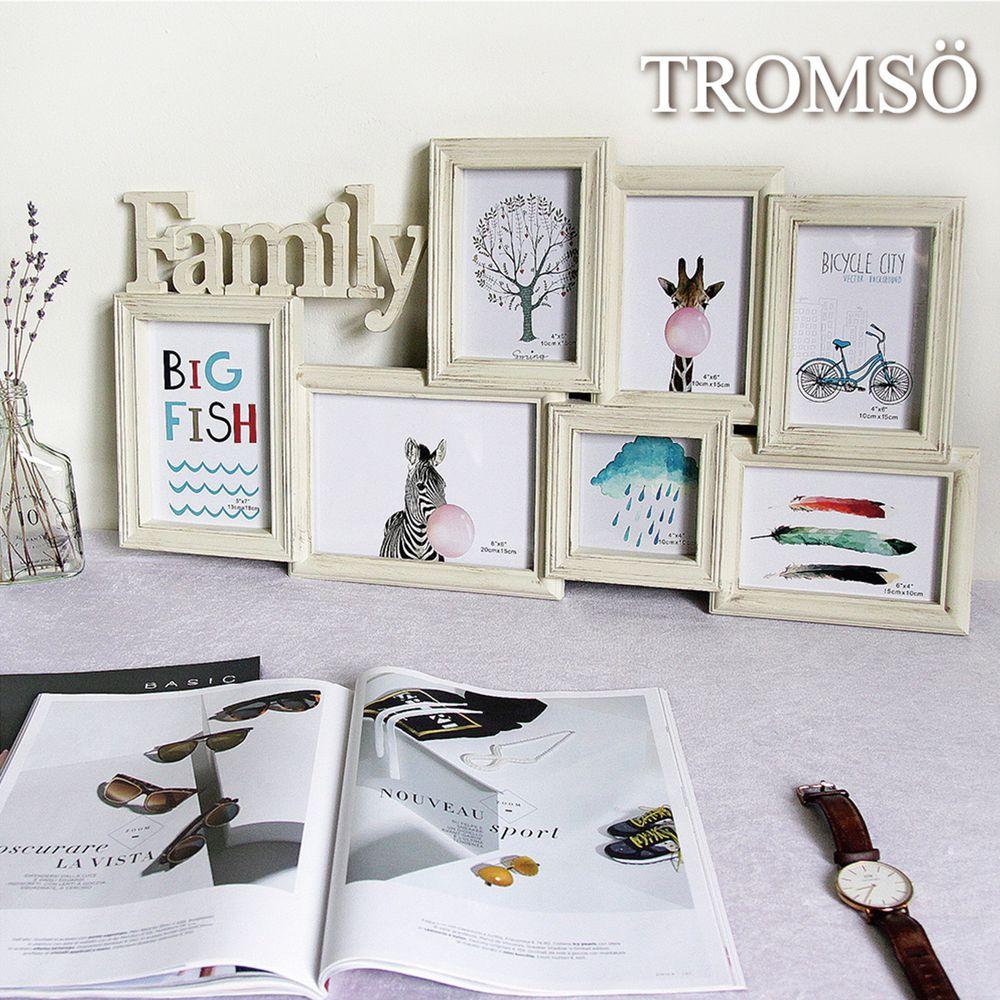 Tromso - 北歐刷木紋Family 7框組