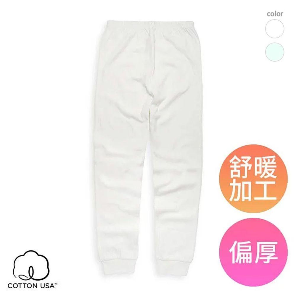 Annypepe - 兒童純棉舒暖雙層衛生褲-米白 (90-150cm)
