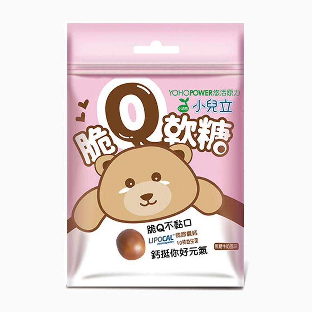 悠活原力 - 小兒立脆Q軟糖-8粒/包