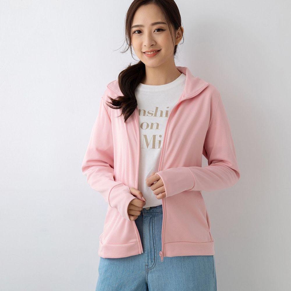 貝柔 Peilou - UPF50+高透氣防曬顯瘦外套-女立領-淺粉色