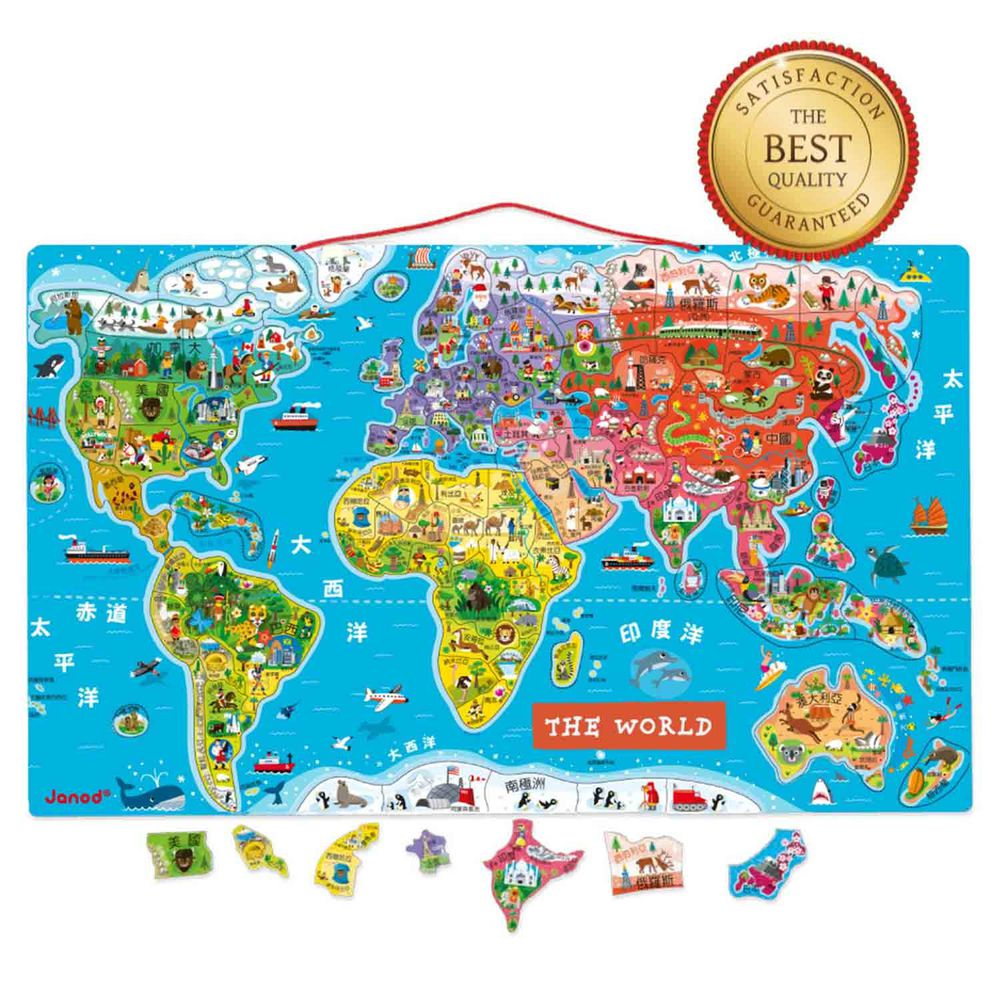 Janod - 磁性木質拼圖-世界地圖(中文版)-現貨