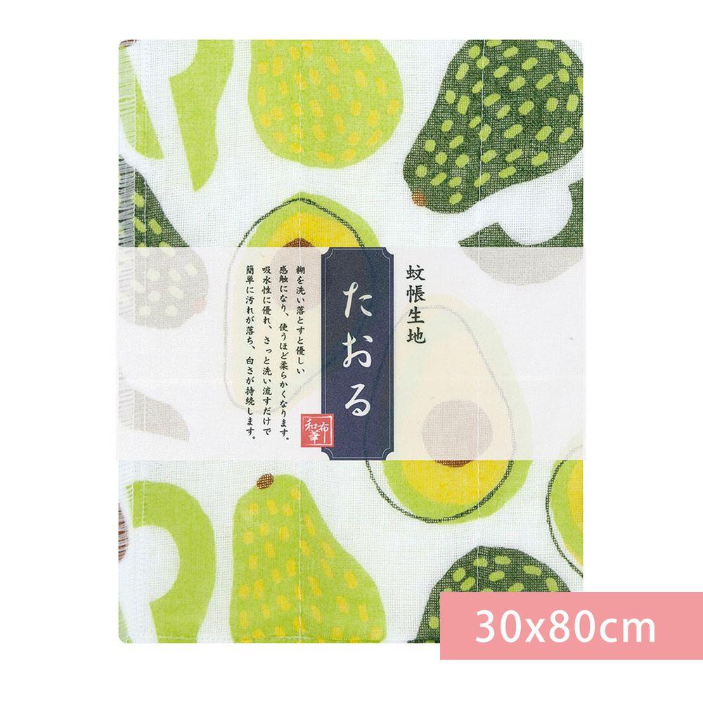 日本代購 - 【和布華】日本製奈良五重紗 長毛巾-酪梨-綠 (30x80cm)