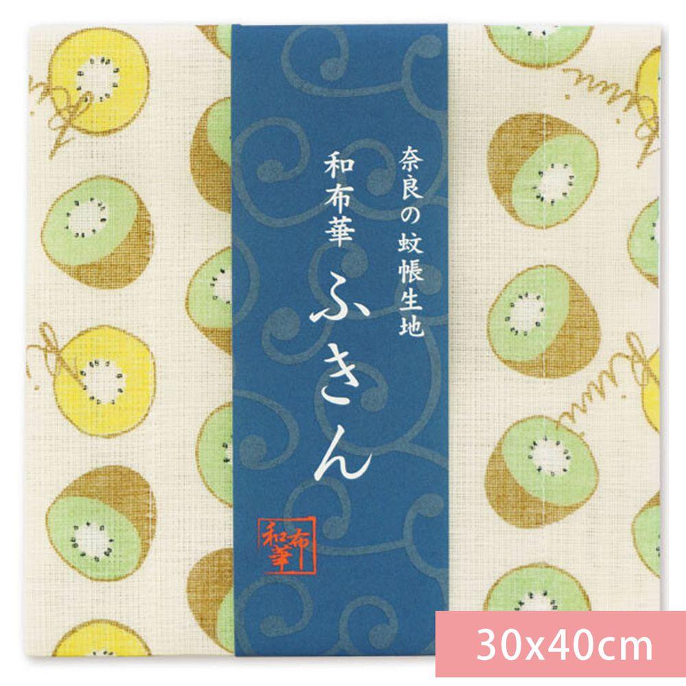 日本代購 - 【和布華】日本製奈良五重紗 方巾-奇異果 (30x40cm)