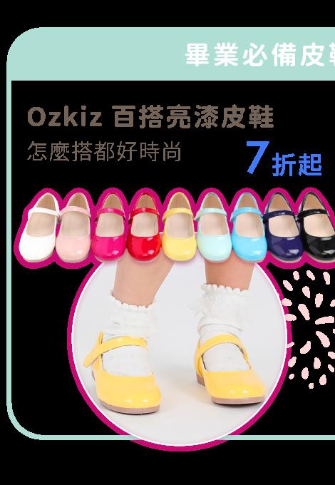 https://mamilove.com.tw/market/category/korean-clothes/korean-others