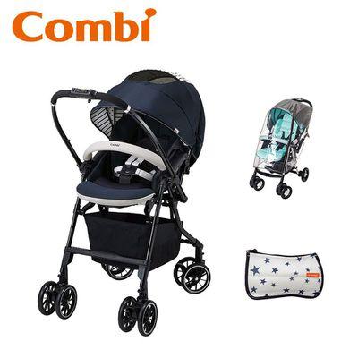 Handy Auto 4 Cas Light 雙向輕量型嬰幼兒手推車-4.7kg-現代藍-買贈雨罩+握把套