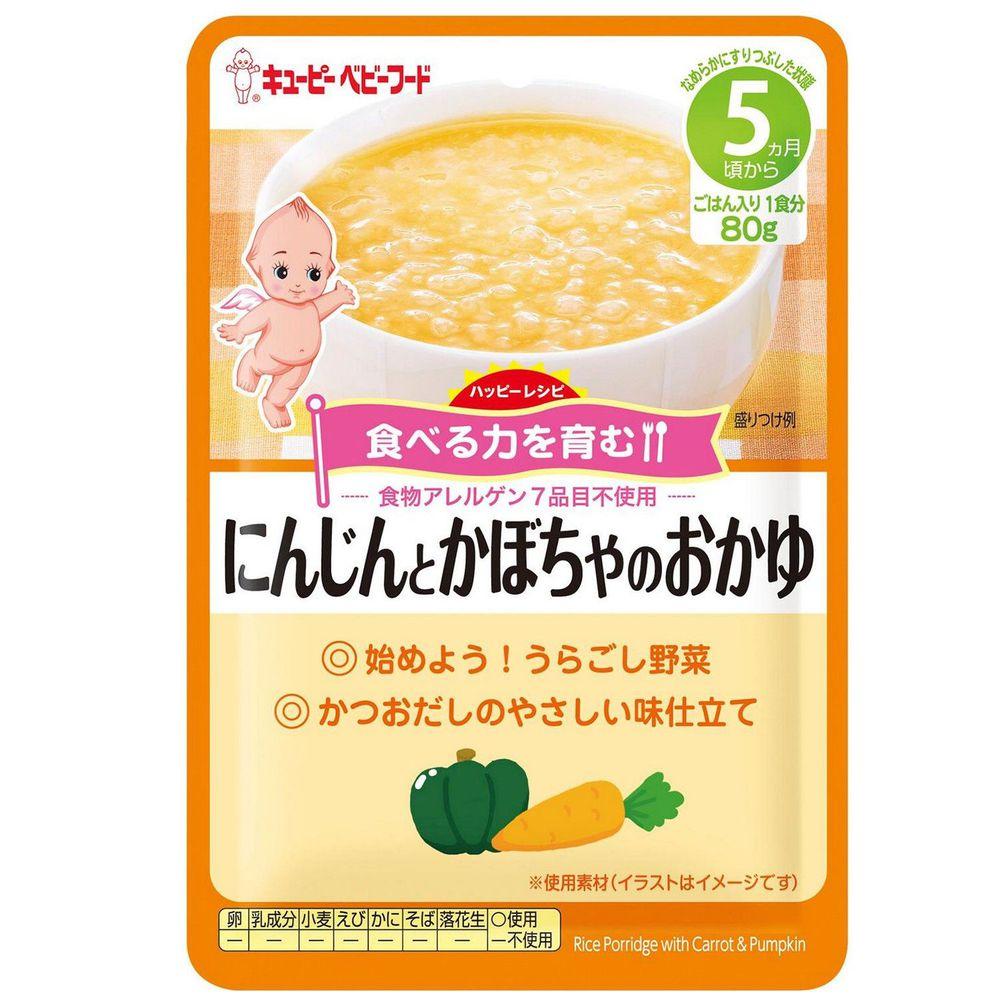 日本KEWPIE - HA-1胡蘿蔔南瓜粥隨行包-80g