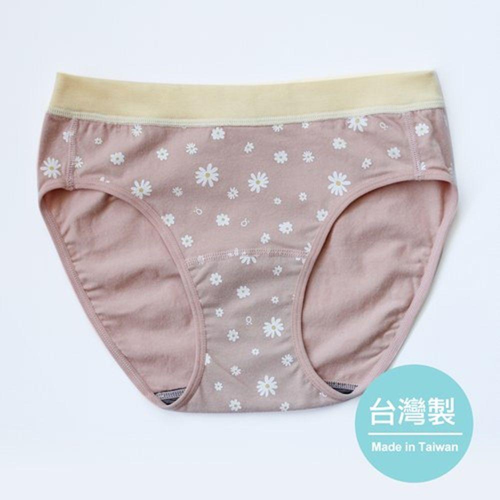 minihope美好的親子生活 - 抗菌女性內褲-小白花-粉
