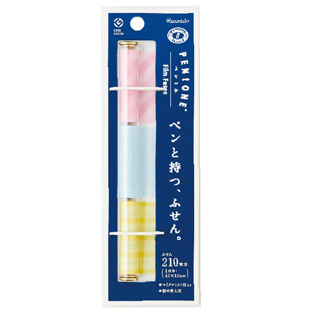 日本文具 Kanmido - PENTONE 便攜筆式便利貼-三色線條-粉藍黃