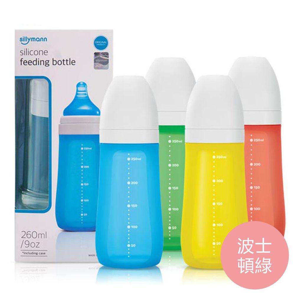 韓國 sillymann - 100%鉑金矽膠奶瓶260ML-波士頓綠-260ML