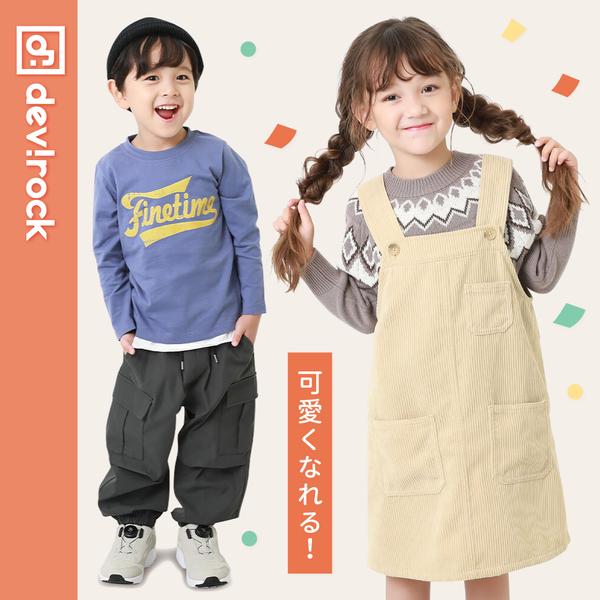 【日本devirock】日本清新風格童裝 秋冬裝新登場 ✿