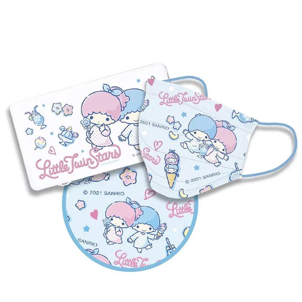 Hong Man - 三麗鷗系列雙星仙子-成人平面防護防塵口罩+隨身口罩收納盒-冰淇淋 (17.5x9.5cm)-10片/入(未滅菌)+收納盒/個