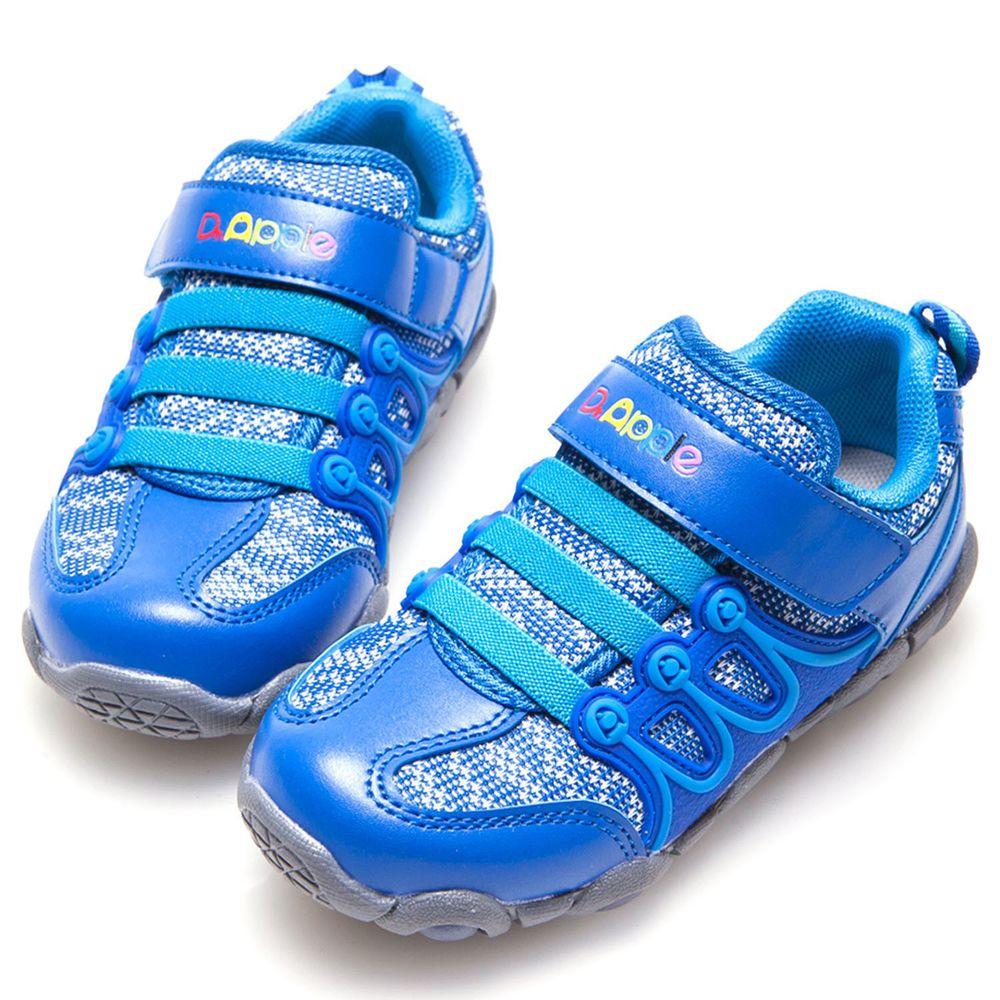 Dr. Apple - 機能童鞋-細緻雙色交織發光休閒童鞋-藍