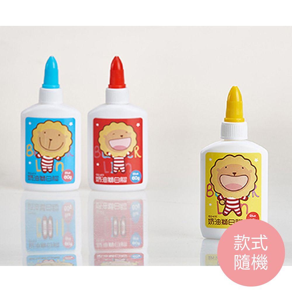 雄獅 SIMBALION - 奶油獅多用途白膠-外包裝顏色隨機-60g/罐