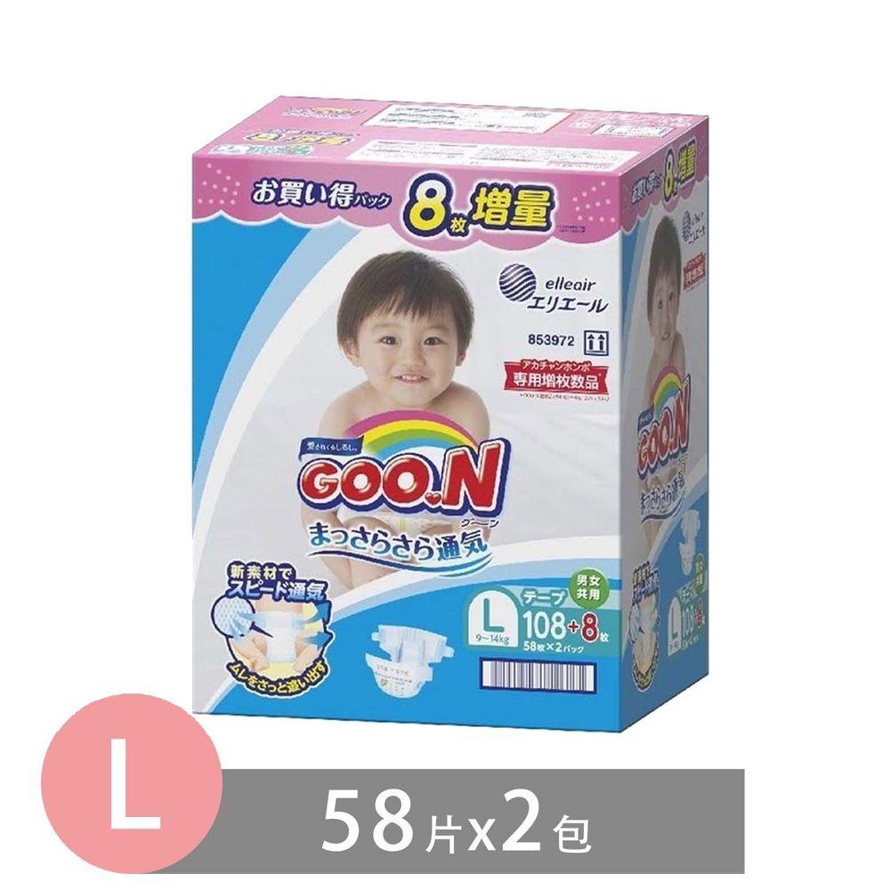 akachan honpo - 大王製紙GOO.N境內版透氣舒柔 (黏貼型 (L))-58片X2包