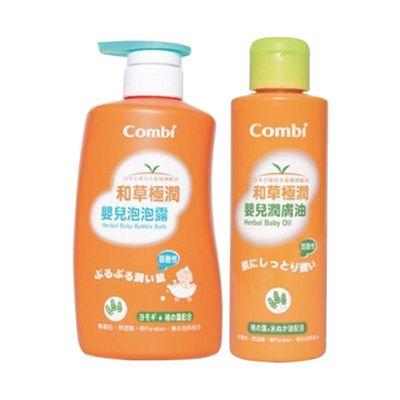 和草肌膚防護組A-(嬰兒泡泡露500ml+嬰潤膚油150ml)