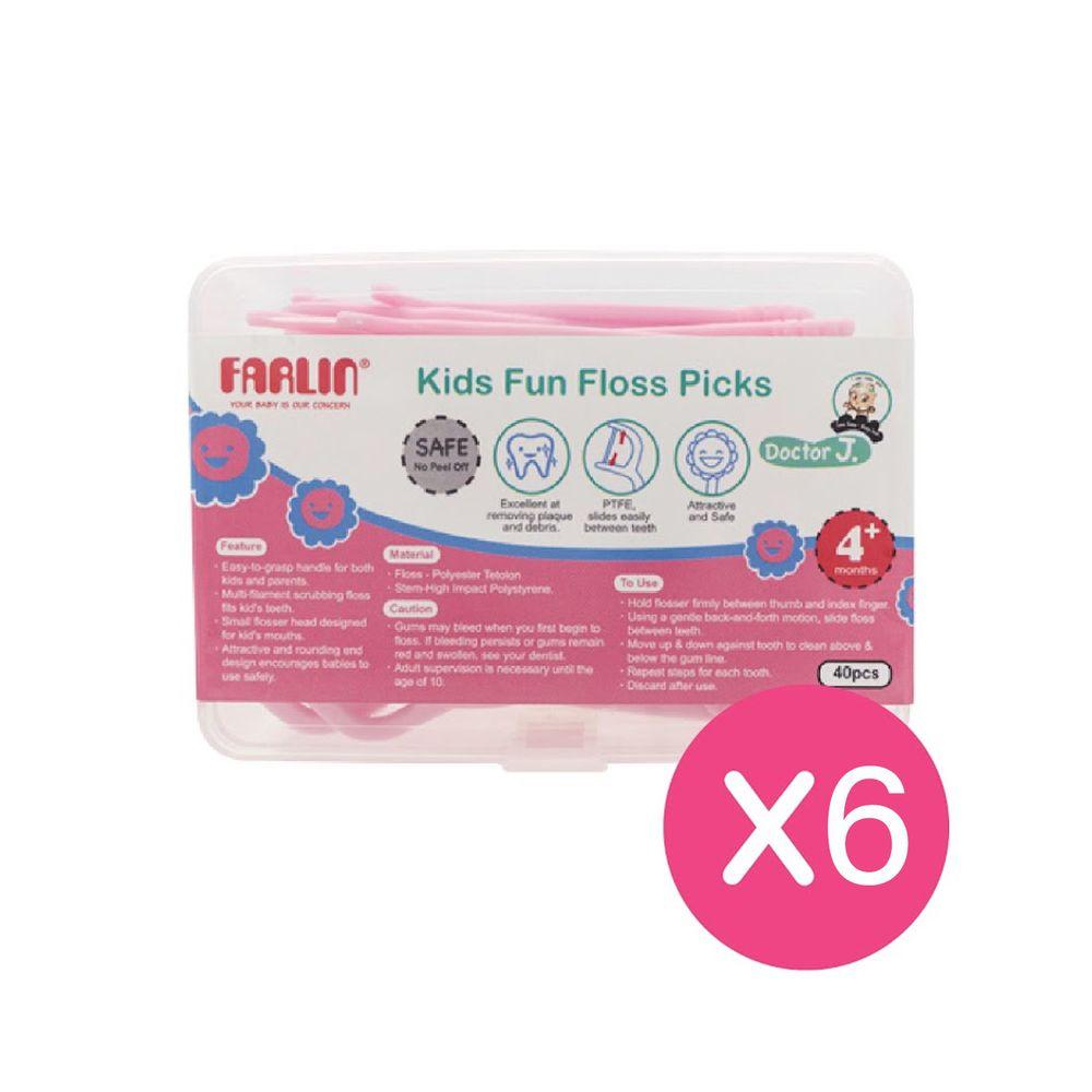 FARLIN - 兒童安全牙線棒-粉-40PCE裝X6盒
