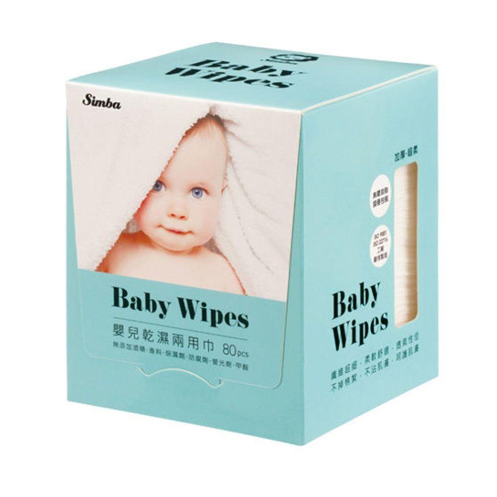 Simba 小獅王辛巴 - 嬰兒乾溼兩用巾-藍色-80抽/盒