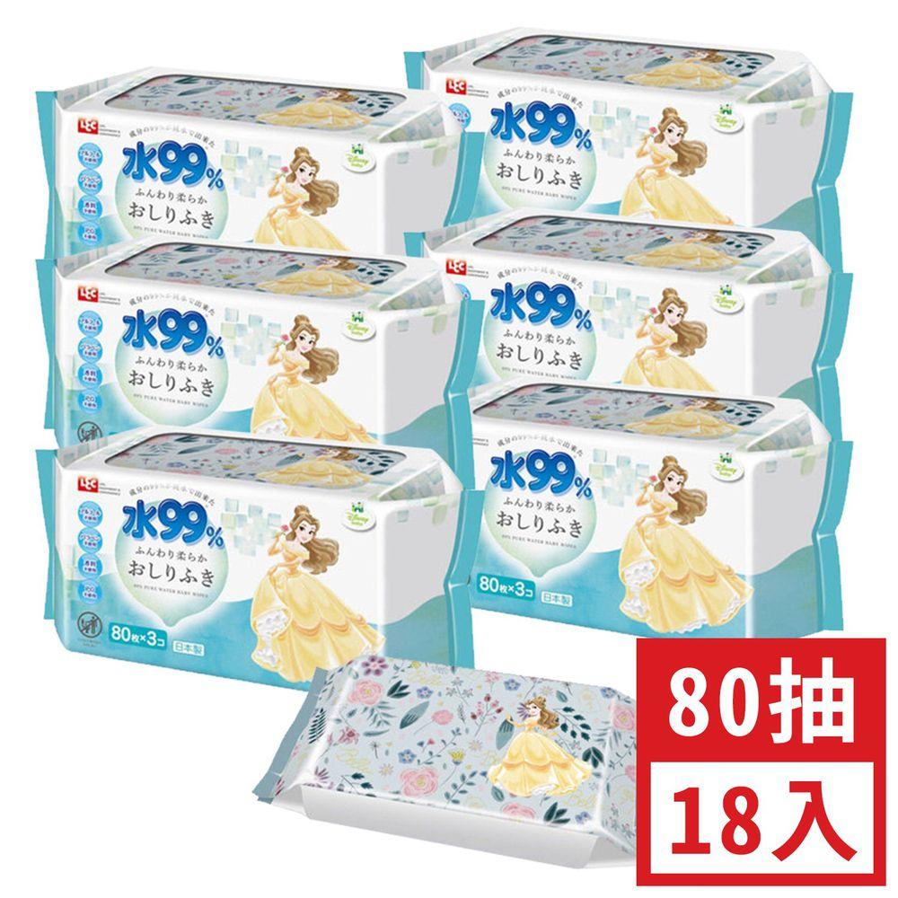日本 LEC - 純水99%一般型擦屁屁濕紙巾-新款迪士尼-貝兒公主-18包入箱購組(免運)-80抽x18包入