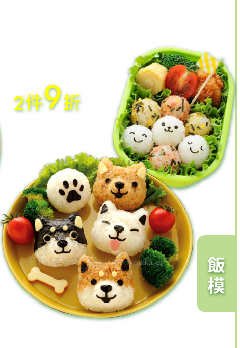 https://mamilove.com.tw/market/category/japan-select/jp-rice-mold