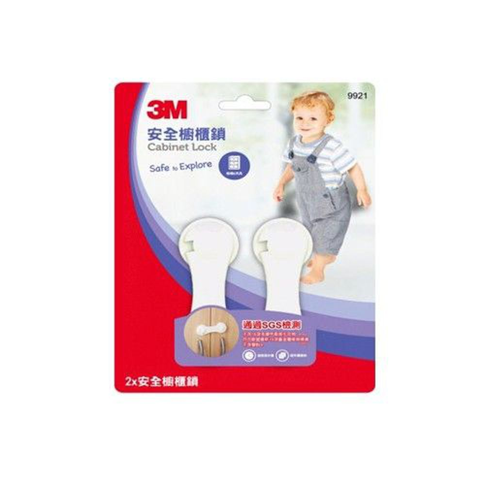 3M - 兒童安全櫥櫃鎖