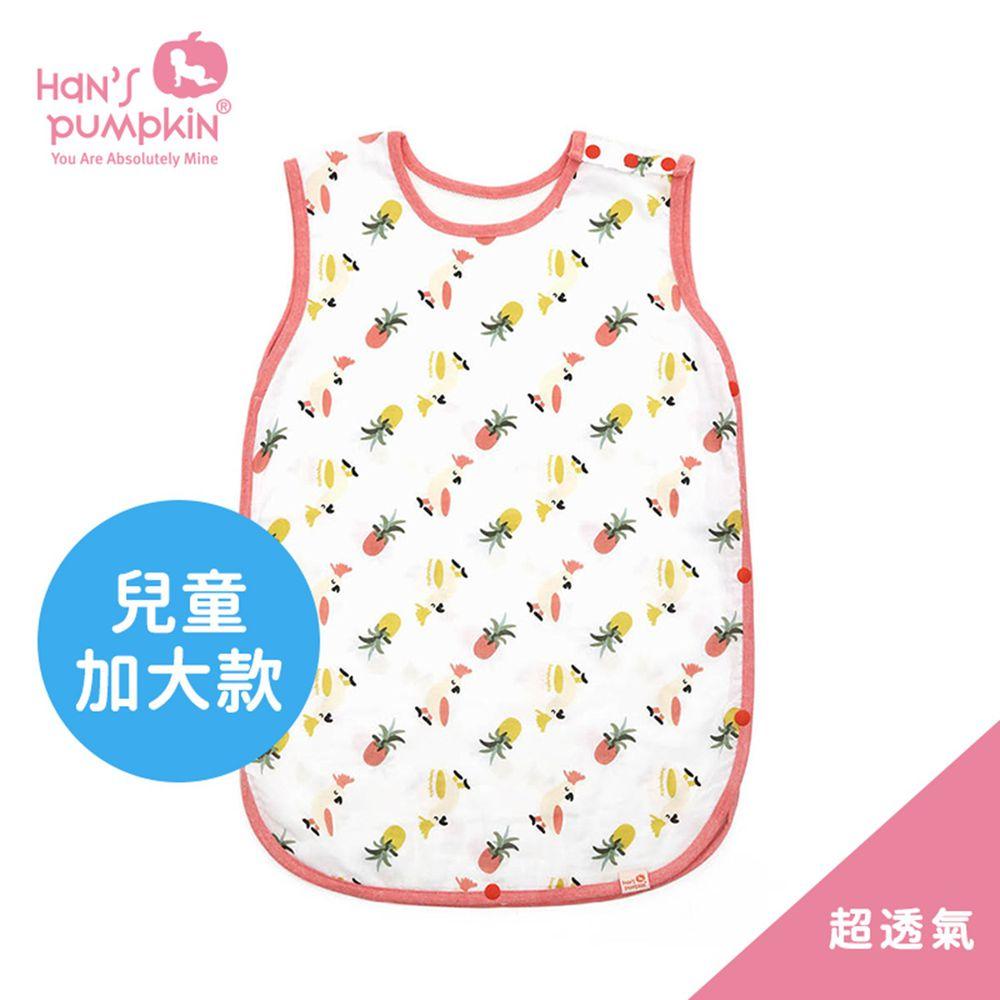 Han's Pumpkin - 夏季型大童純棉二層紗防踢被(5~8歲)-熱情夏威夷