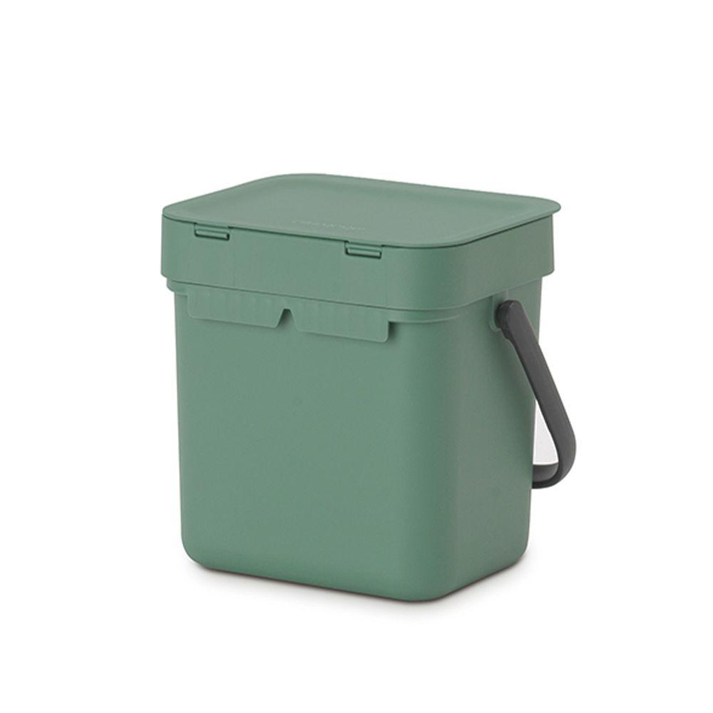 荷蘭 Brabantia - 置物籃3L-冷杉綠