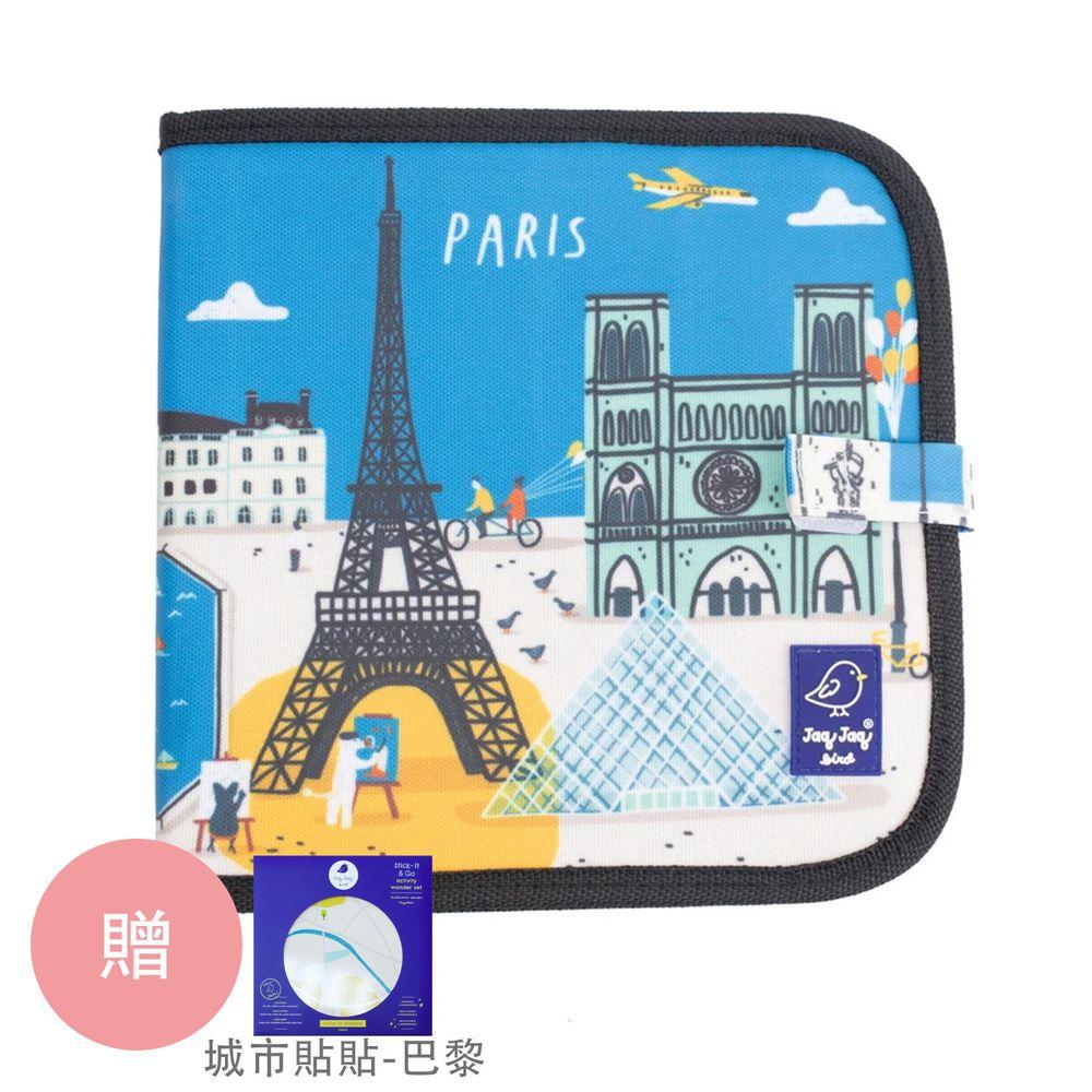 美國Jaq Jaq Bird - 攜帶型粉筆畫冊-城市系列-巴黎-贈 城市貼貼-巴黎