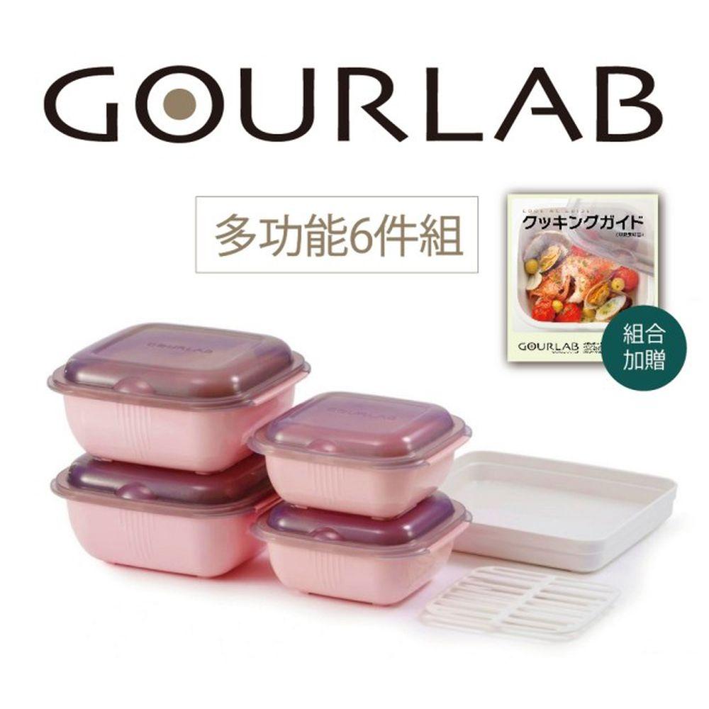 日本 GOURLAB - 多功能微波爐烹調盒/餐盒/保鮮盒-超值特惠六件組(附食譜)-粉 / Pink