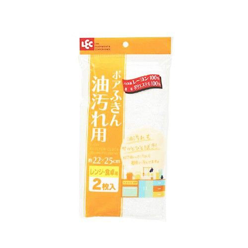 日本 LEC - 油汙用絨毛抹布2入