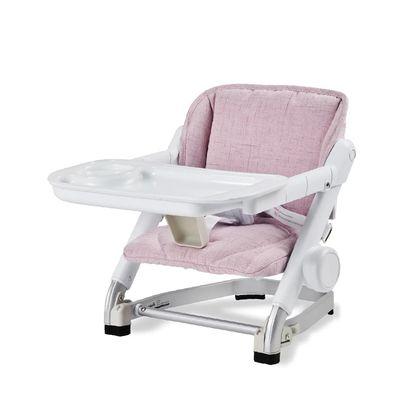 超值優惠好康組 (攜帶式寶寶餐椅x1+專用座墊-粉色x1)