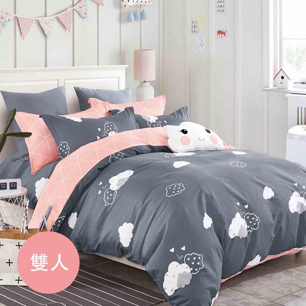 PureOne - 極致純棉寢具組-漫步雲端-雙人三件式床包組
