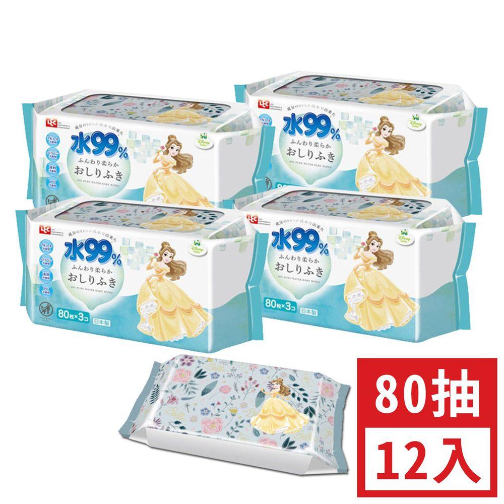 日本 LEC - 純水99%一般型擦屁屁濕紙巾-新款迪士尼-貝兒公主-12包入箱購組-80抽x12包入