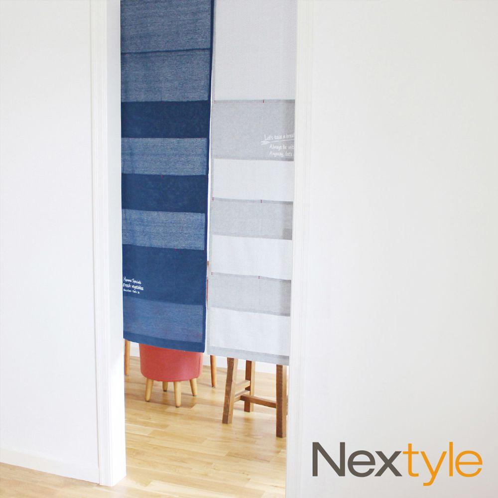 Nextyle - 出雲雅逸口袋門簾-冰藍 (單片尺寸:寬42cm、長150cm(一組含兩片裝))