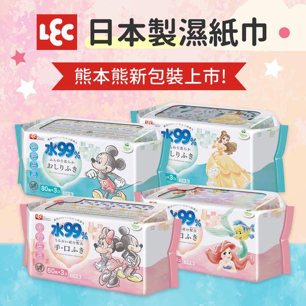 39折起!台灣通路首賣就在這!日本 LEC x 迪士尼 造型濕紙巾