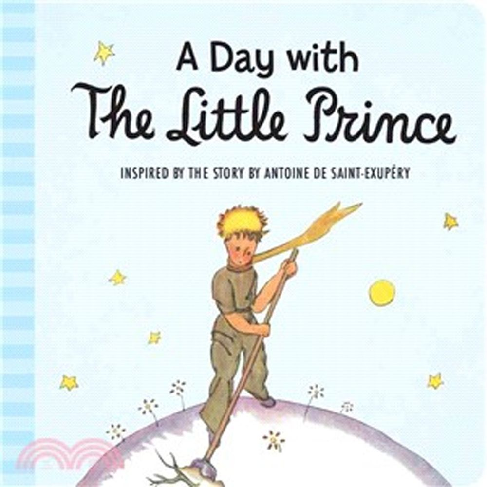 A Day with The little Prince 精裝硬頁書
