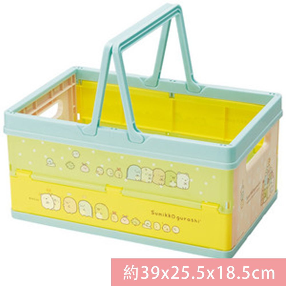 日本 SKATER 代購 - 可折疊手提收納箱(耐重10kg)-角落生物 (約39x25.5x18.5cm)