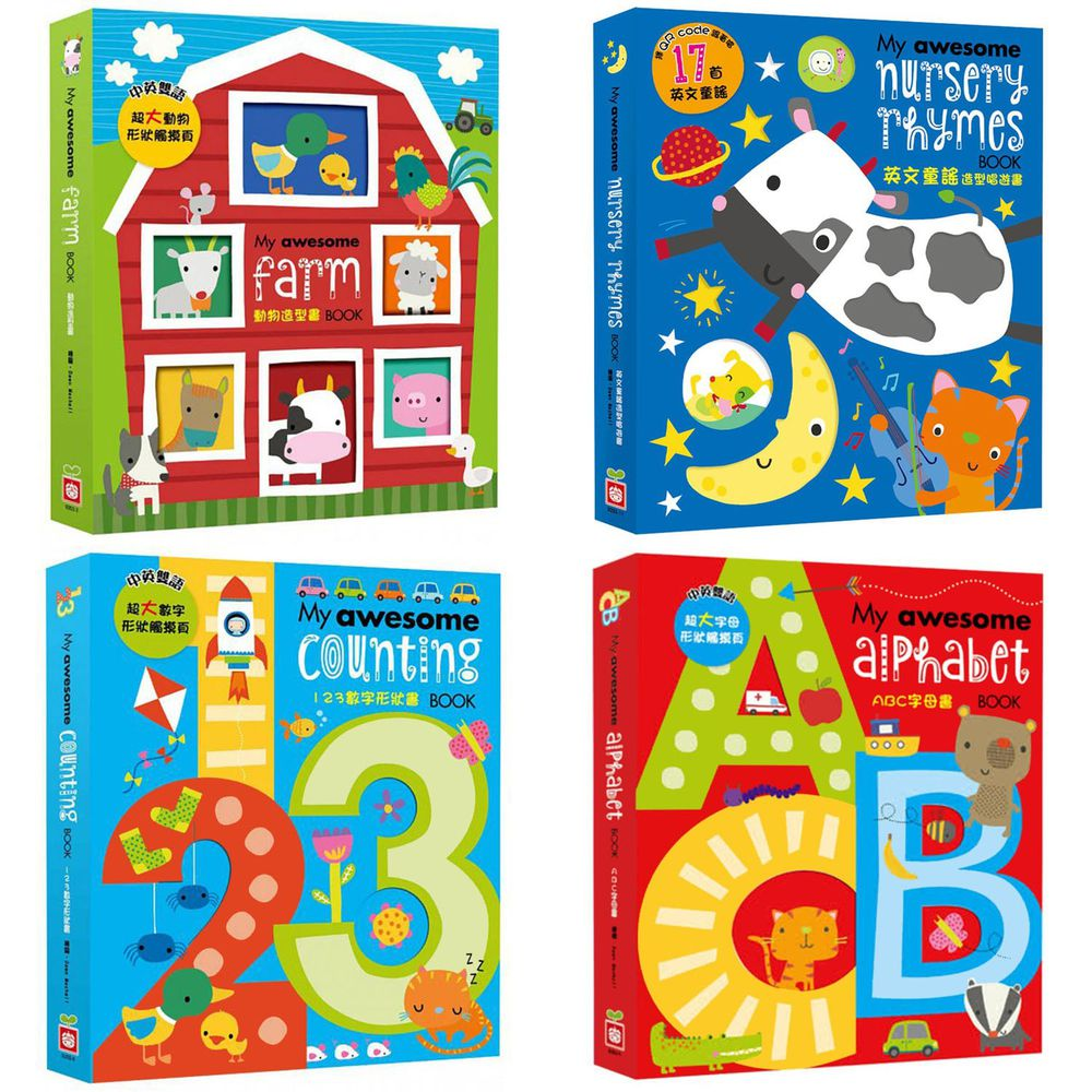 My awesome books 4本合購-(ABC/123/動物造型/英文童謠)