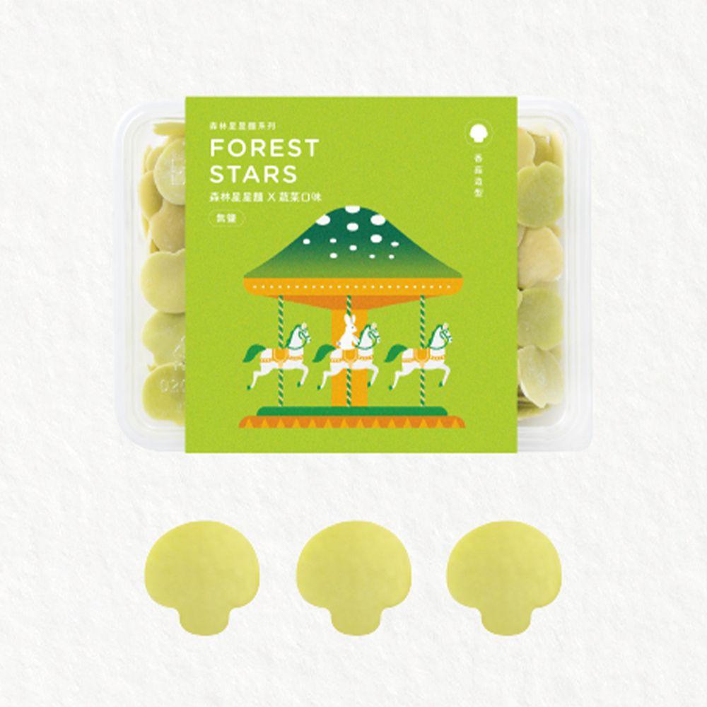 森林麵食 - 森林星星麵-蔬菜口味X菇菇造型-200g/份